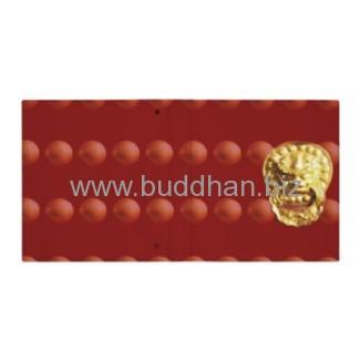 Cheng Men Binder - Image 3