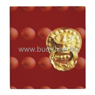 Cheng Men Binder - Image 2